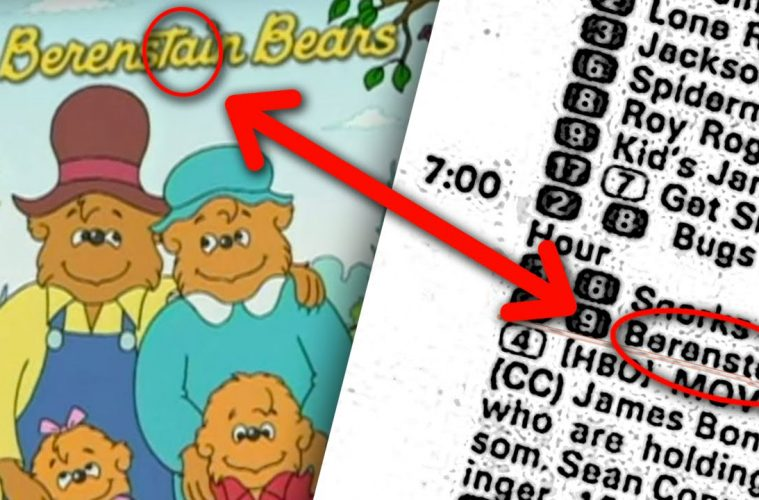 The Mandela Effect & The Berenst(ae)in Bears Conspiracy.