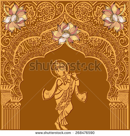 Indian Temple Stock Images, Royalty.