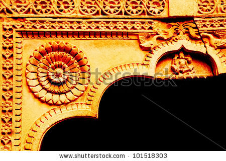 Door India Palace To Stock Images, Royalty.