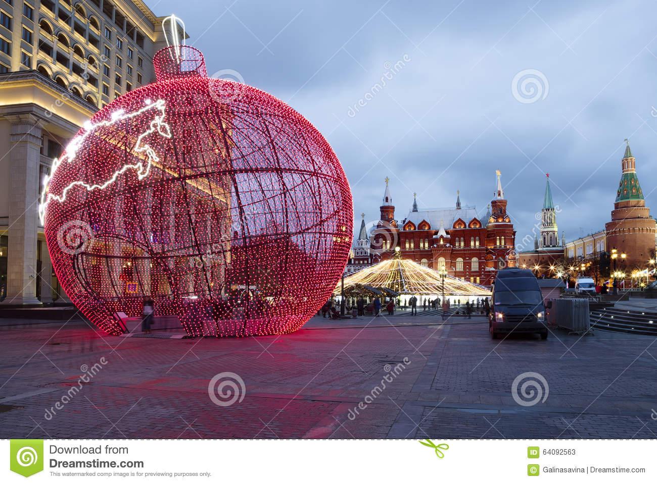 Christmas Decoration Manezhnaya Square In Moscow Stock Photo.