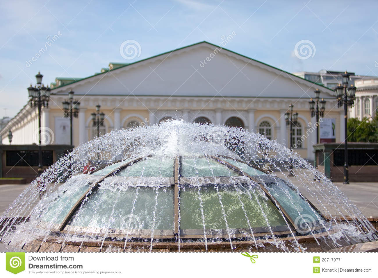 Fountain On A Manezhnaya Square,Moscow. Russia. Royalty Free Stock.