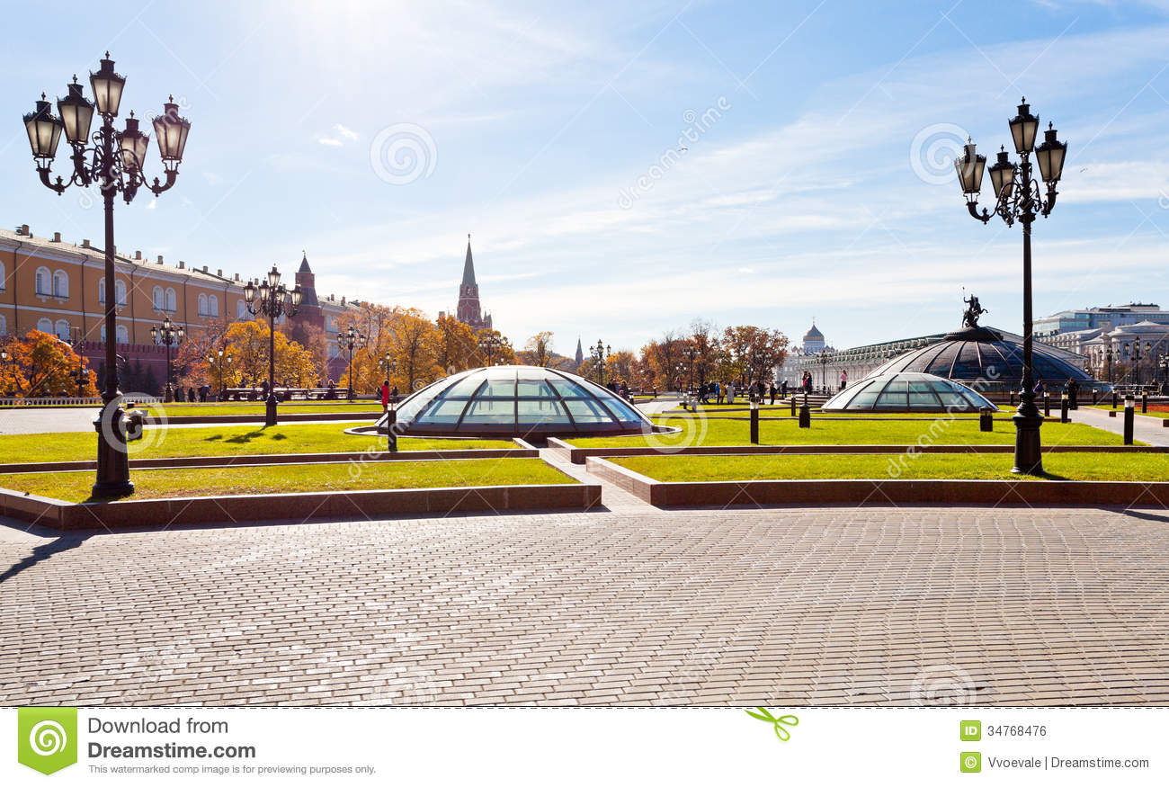 Panorama Of Manege Square In Moscow In Autumn Editorial Photo.