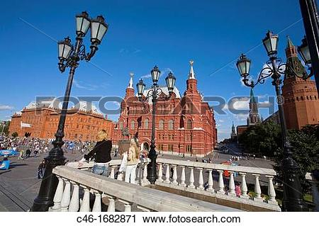 Stock Photography of Manezhnaya Square, Museum of History Moscow.