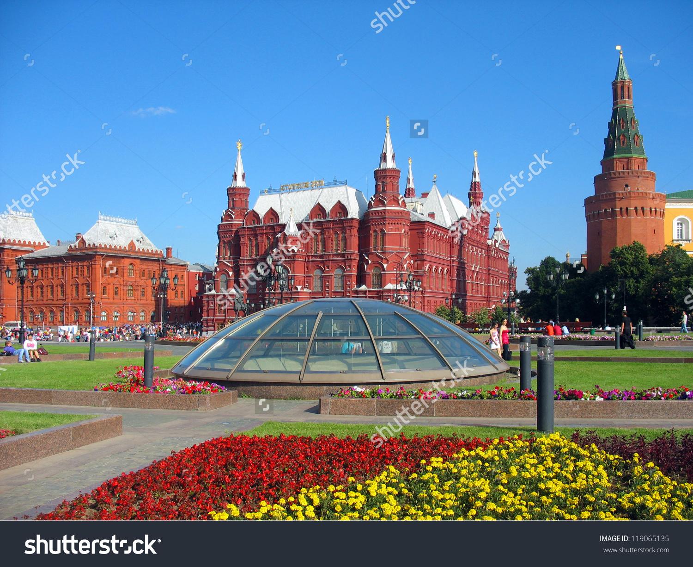 Moscow Manezhnaya Square Stock Photo 119065135.