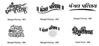 Image result for mangal parinay clipart.