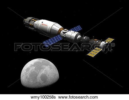 Stock Illustration of A manned Soyuz TMA.