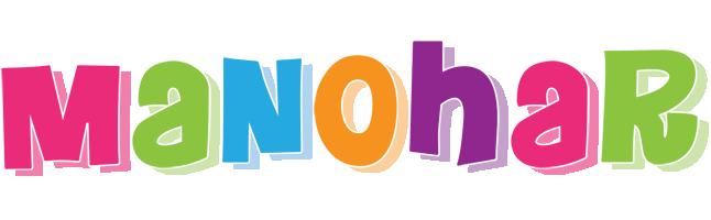Manohar Logo.