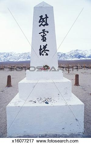 Picture of 'Statue at Manzanar Relocation Center, North of Lone.