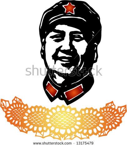 Mao Stock Vectors, Images & Vector Art.