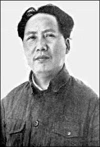 Mao Tse.