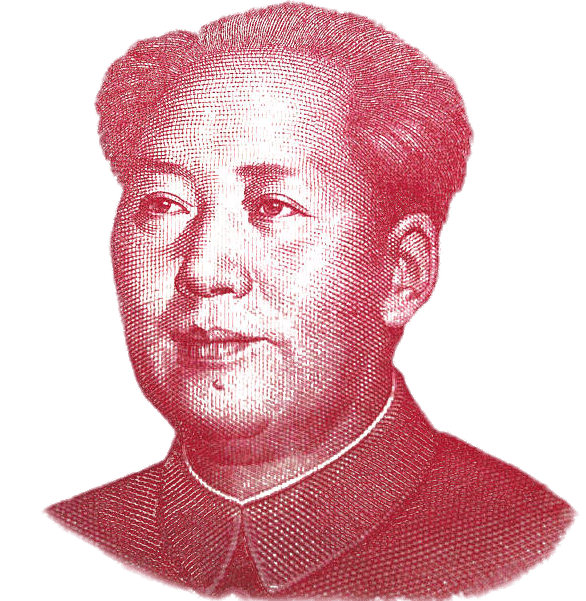 Mao Zedong Portrait on Chinese Banknotes transparent PNG.