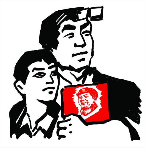 Mao Zedong Thought remains relevant.
