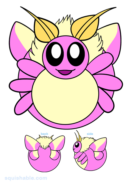 squishable.com: Squishable Rosy Maple Moth. An Adorable Fuzzy.