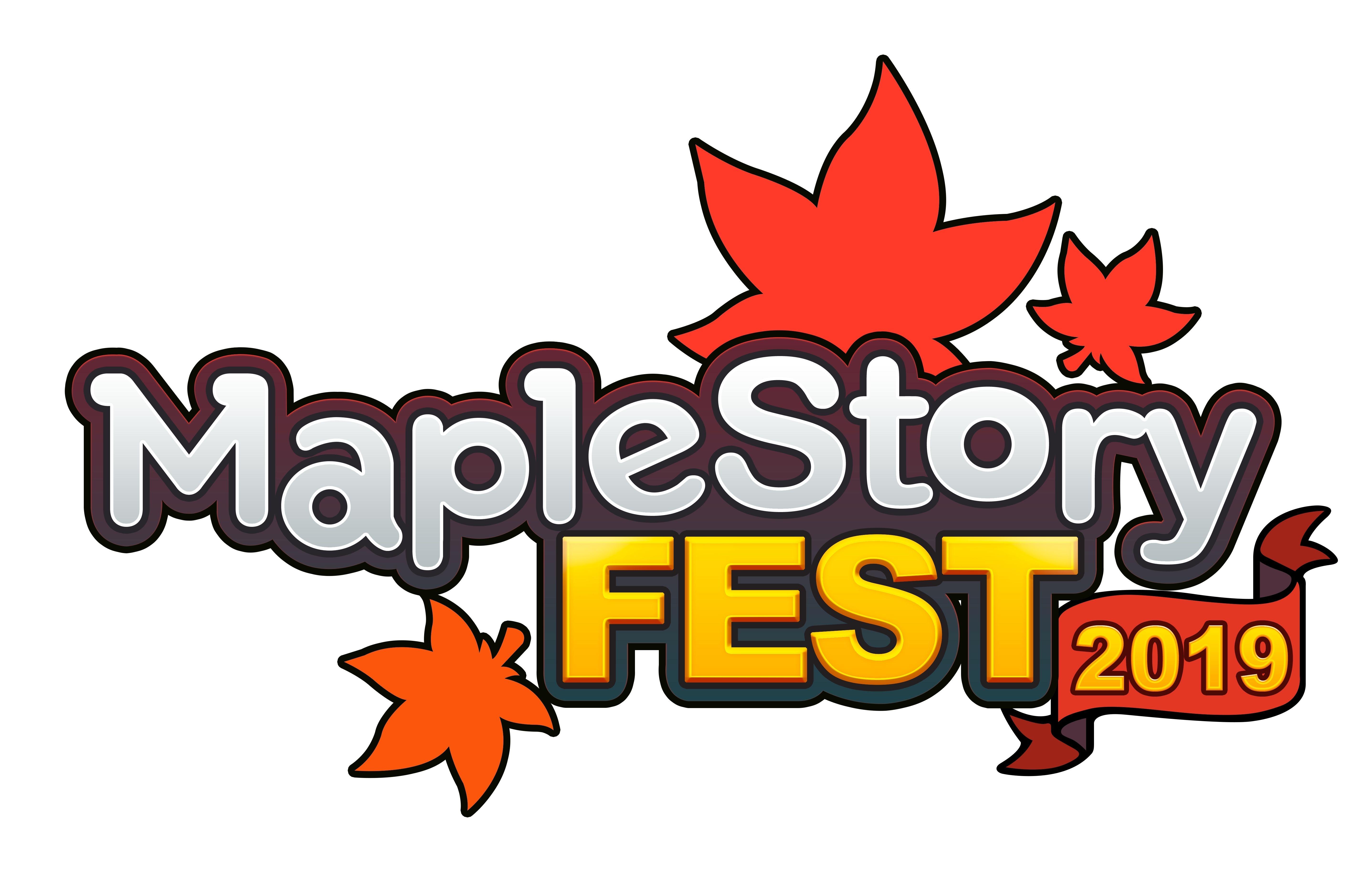 MapleStory Logo.