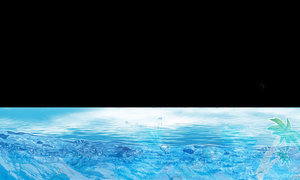 El Agua De Mar, El Agua De Mar, Mar, Ocean Archivo PNG y PSD.