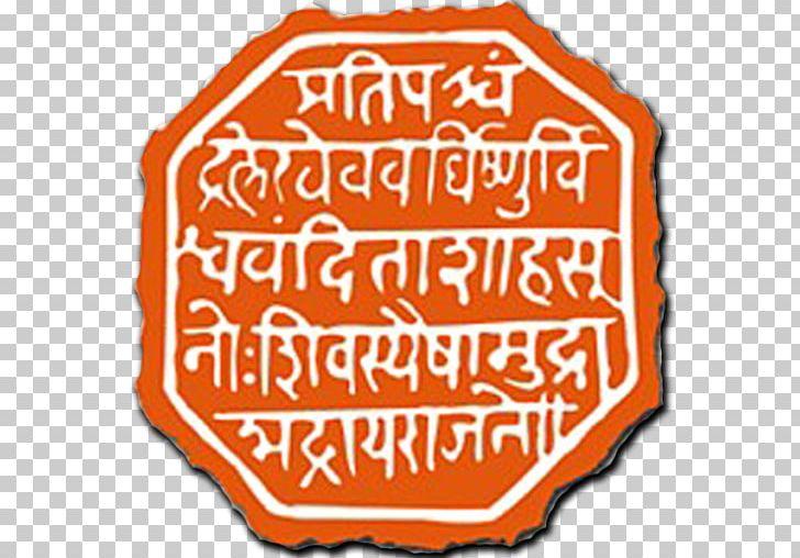 Lohagad Nashik Maratha Empire Chhatrapati Shivrai PNG.