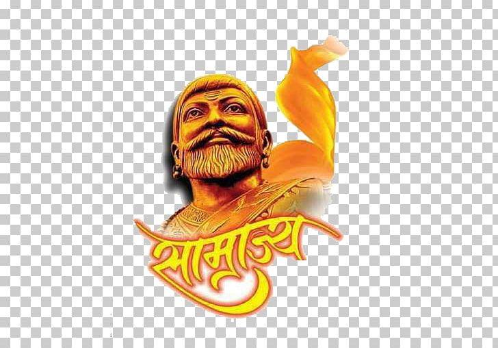 Maratha Empire Chhatrapati Maharashtra Adil Shahi Dynasty.