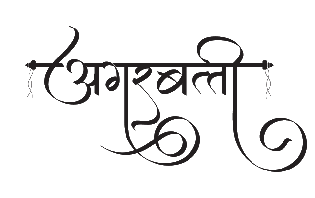 Newhindifont.blogspot.com : Agarbatti brand logo in new.