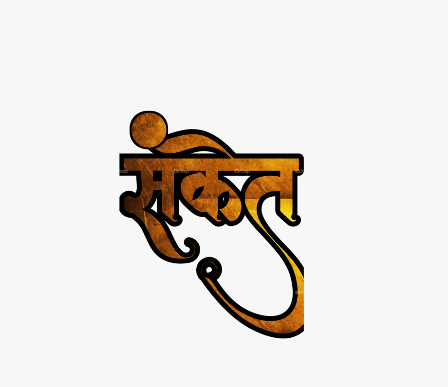 Marathi Clipart , Transparent Cartoon, Free Cliparts.