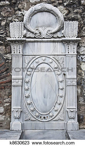 Stock Photo of Old Turkish Marble Carving k8630623.