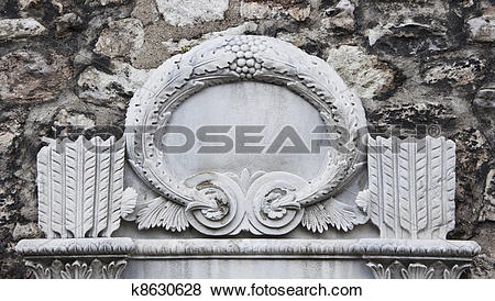 Pictures of Old Turkish Marble Carving k8630628.