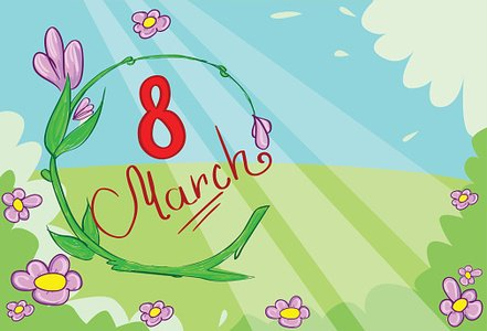 March Banner Green Floewr Leaves Vector Clipart Image.