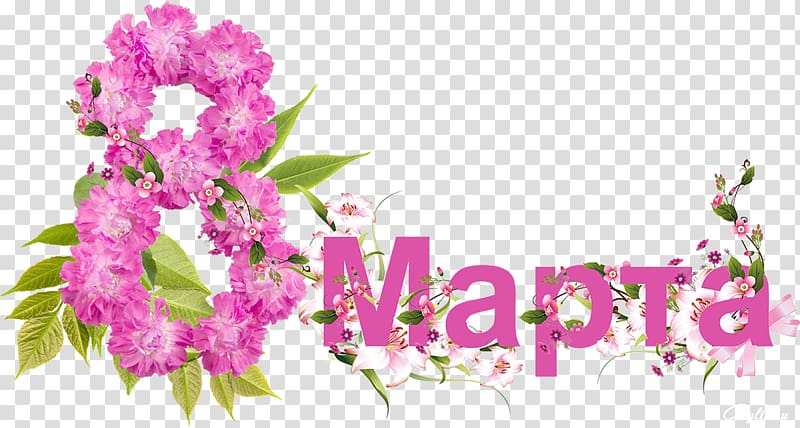March transparent background PNG clipart.