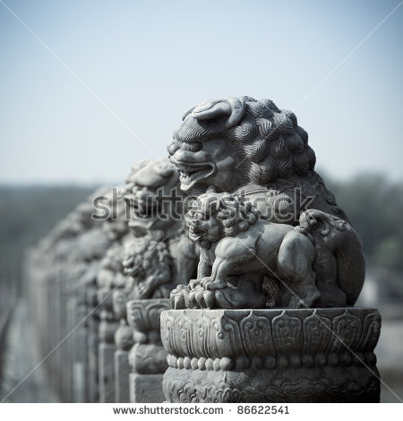 Japanese Lion Stock Photos, Royalty.