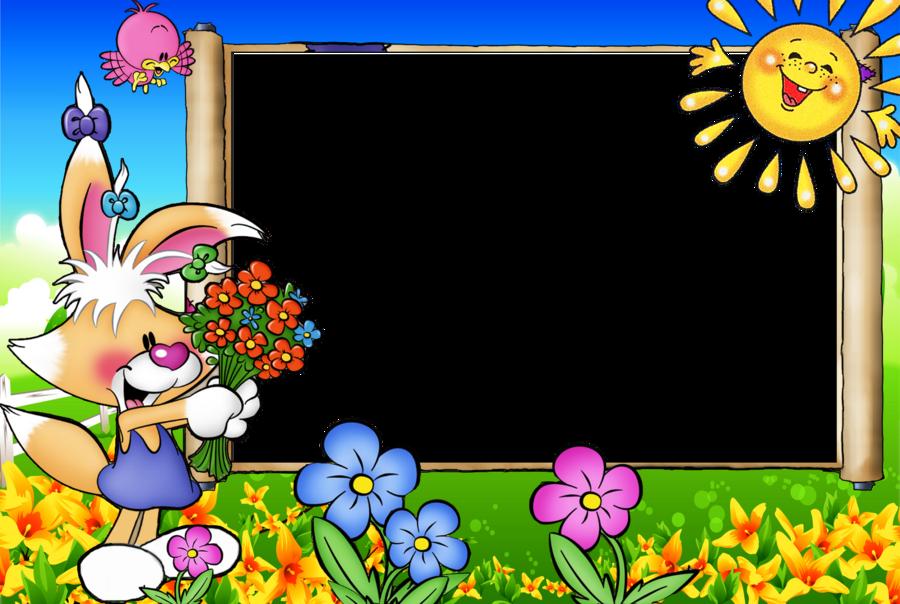 Flower Background Frame clipart.