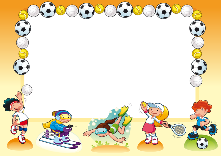 Play Icon clipart.