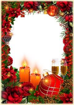 Marcos de Navidad.