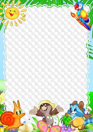 Download Free png Marcos para niños png 1 » PNG Image.