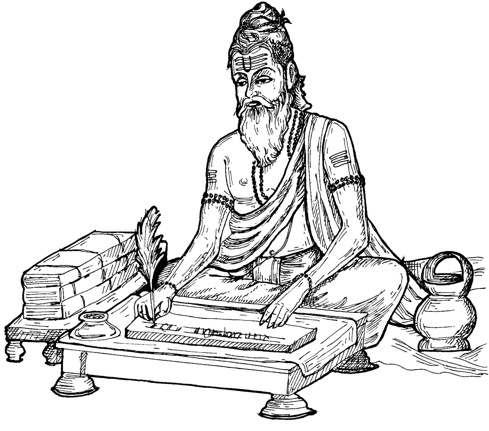 Tamil Cliparts: Spiritual Personalities ( Samiyarkal ).
