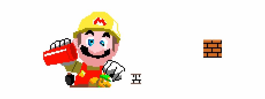Super Mario Maker 2 Title Unfinished.