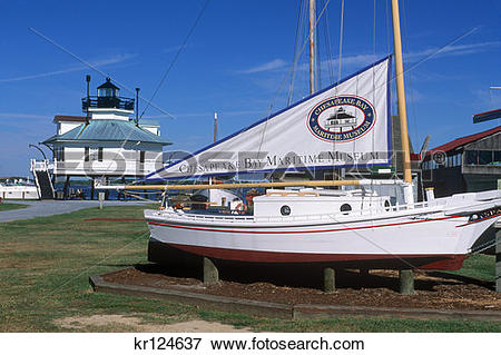 Picture of Hooper Island Lighthouse And Boat Chesapeake Bay.