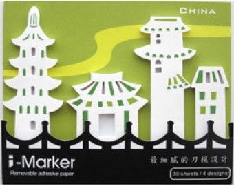 China marker.