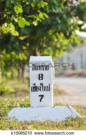 Stock Photography of Distance marker post at road side k15085210.
