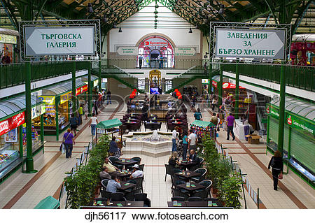 Picture of Bulgaria, Europe, Sofia, Central Market Hall, Shopping.