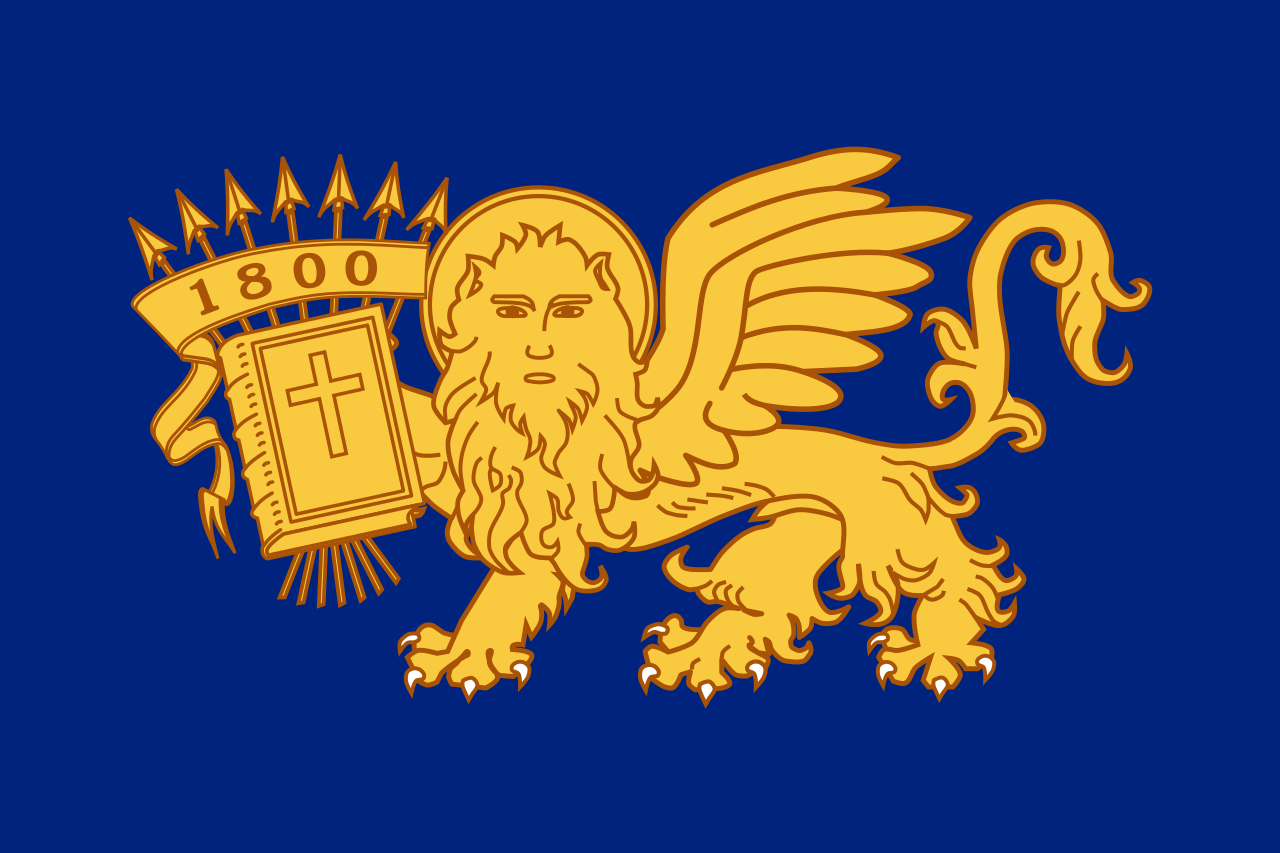 File:Flag of the Septinsular Republic.svg.