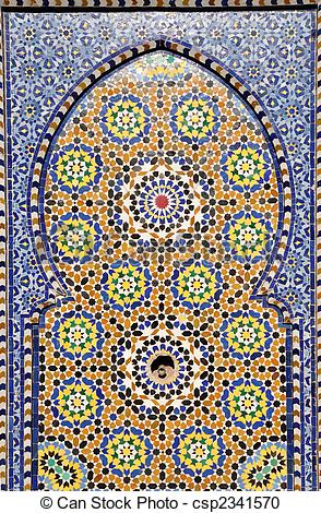 Oriental Decoration Clipart.