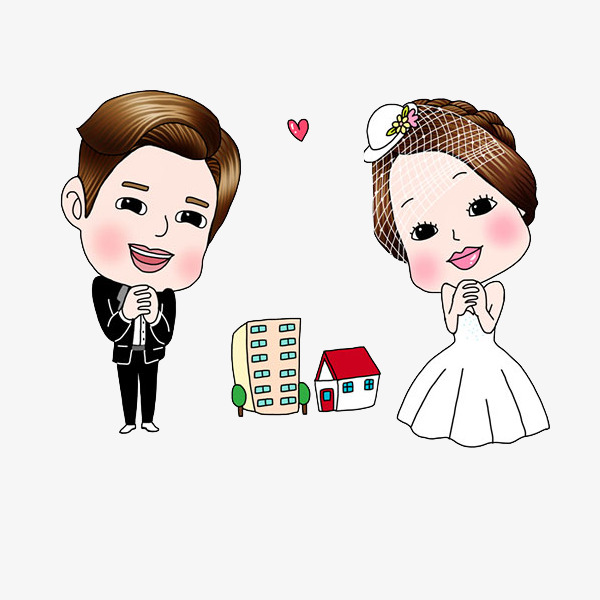 Marriage couple clipart 7 » Clipart Station.