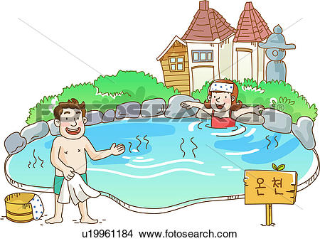 Drawings of singpost, couple, hot spring, spa, married couple.