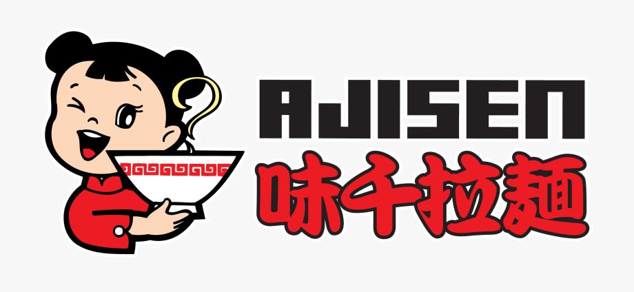 Ajisen Ramen Logo , Transparent Cartoon, Free Cliparts.
