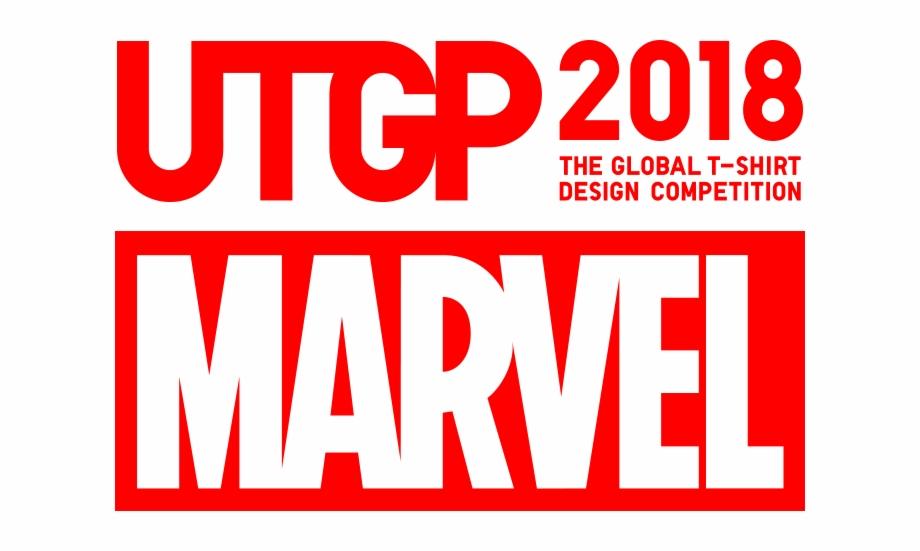 Marvel Studios Logo Png.