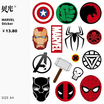 Marvel logo super Hero logo stickers personalized waterproof travel box  sticker Notebook Car Skatebo.