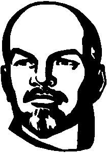 Marx And Lenin Clip Art Download.