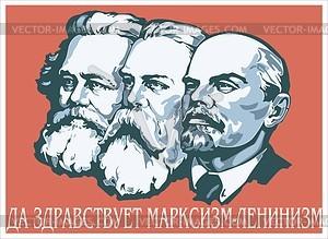 Engels, Lenin.