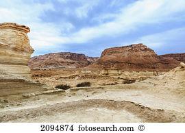 Masada Stock Photos and Images. 748 masada pictures and royalty.