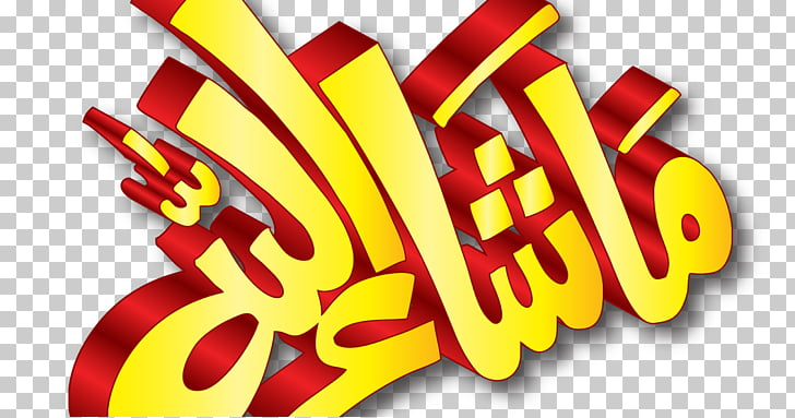 Mashallah Desktop 3D computer graphics, MashaAllah, yellow.