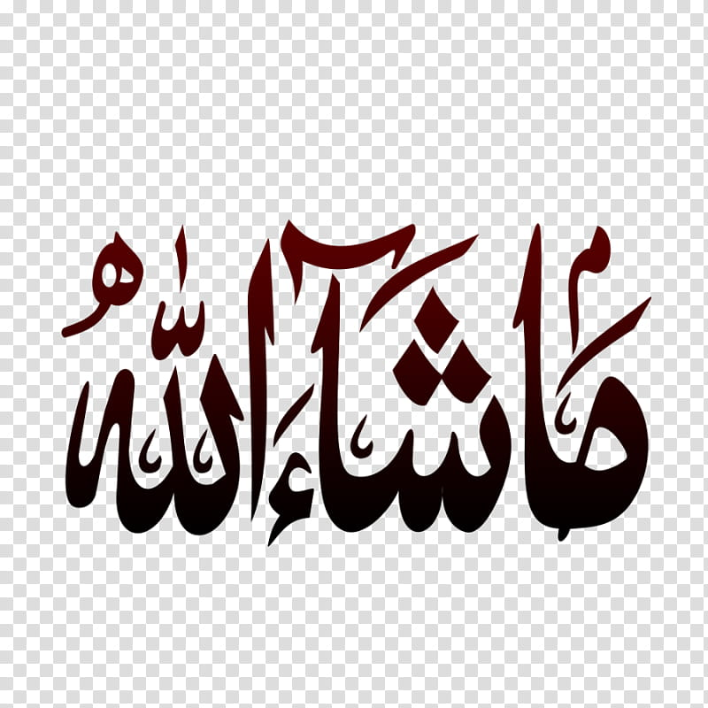 Mashallah transparent background PNG cliparts free download.